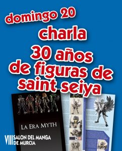 charla-mith-cloth